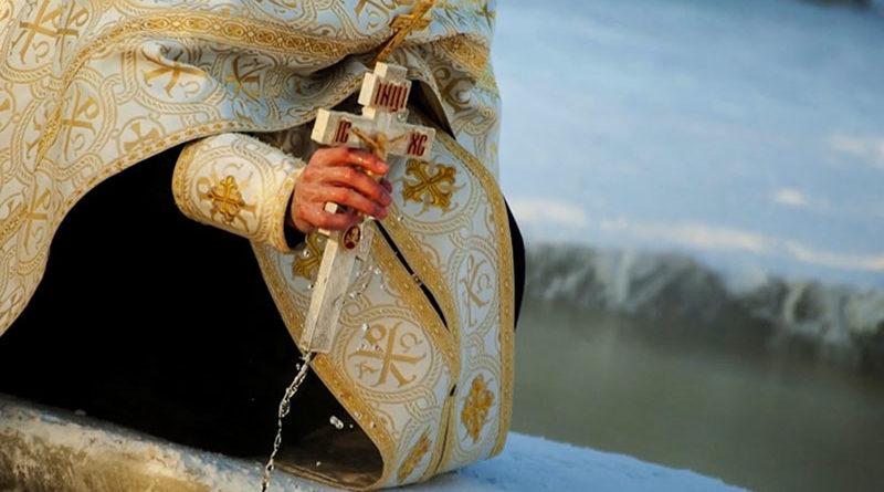 19 января — Крещение Господне. Богоявление