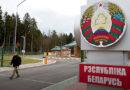Для борьбы с COVID-19: в Гомельской области введен местный сбор за пересечение границы