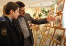 Выставка в ДК  «МНПЗ» : «Афганистан: наша боль и наша память»