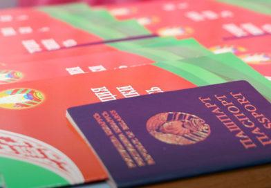 Лучшим учащимся Мозыря вручили паспорта