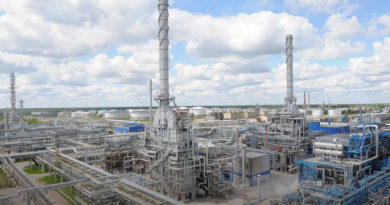 На Мозырском НПЗ из-за поступления некачественной российской нефти снижена загрузка мощностей на 40%