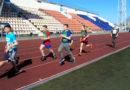 Мозырские школьники отличились в финальном республиканском соревновании по летнему многоборью «Здоровье»