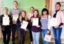 Школьники из Мозыря — призеры Республиканского слета