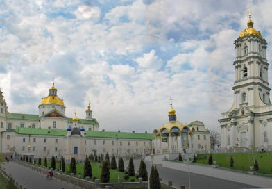 С 26 июля по 28 июля— паломническая поездка вПочаев — Кременец