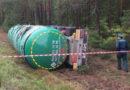 В Мозырском районе в ДТП попал украинский тягач со сжиженным газом