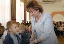 В Мозыре продолжается акция «Собери портфель первокласснику»