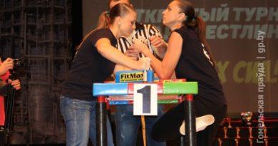 Первый открытый турнир по армрестлингу «Изо всех сил!» в Мозыре