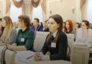 Сегодня в Мозыре говорят о карьерных ориентациях молодых