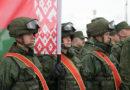 В Вооруженных Силах начались занятия по боевой готовности
