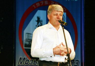 Сегодня во Дворце культуры нефтепереработчиков назвали имена самых спортивных работников Мозырского НПЗ