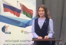 Мы спросили у мозырян: важны ли для вас дружеские связи между народами Беларуси и России?