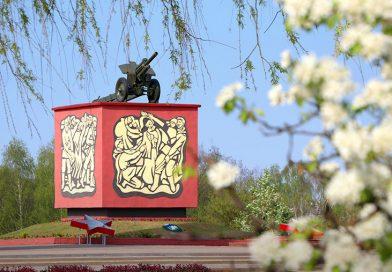 Этот День Победы. Полная афиша праздничных мероприятий 9 мая в Мозыре