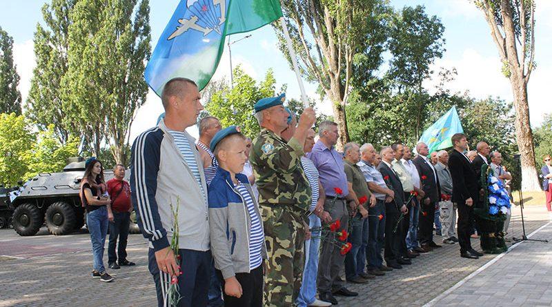 Сегодня в Мозыре отметили 90-летие ВДВ | Обновлено