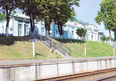Мозырь – город трёх вокзалов