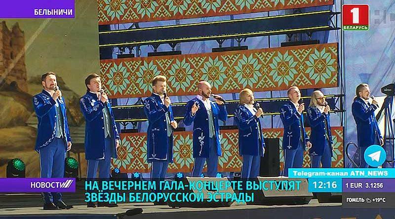 Белыничи готовы принять День белорусской письменности