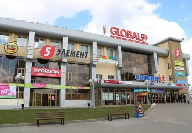 Сегодня в Мозыре в «Global Market» открылся обновленный магазин сети «5 элемент»
