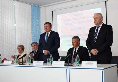 У ОАО «Мозырьсоль» новый генеральный директор