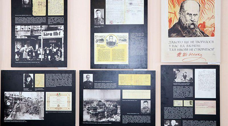Фотопроект «Прикоснись к истории» в выставочном зале Мозыре