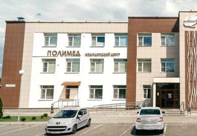 С 21 июля в Медицинском центре «Полимед» в Жлобине стало возможным удаление катаракты!